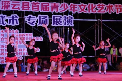 2018连云港灌云县首届青少年文化艺术节展演隆重举行并全程网络直播